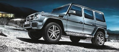 G-Class Business Offers Coming Soon