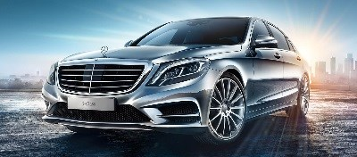 S-Class Business Offers Coming Soon
