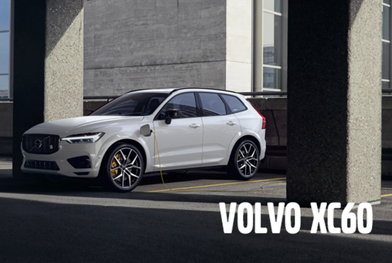 Volvo XC60 Personal Contract Hire