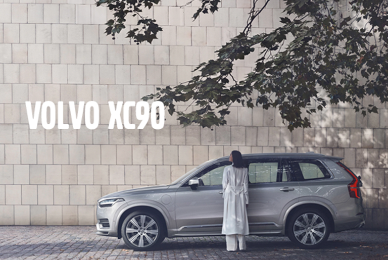Volvo XC90 Personal Contract Hire